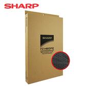 [SHARP夏普]FU-H80T-N專用 活性碳過濾網 FZ-H80DFE