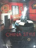 【書寶二手書T7/建築_DVH】China Style_原價1200