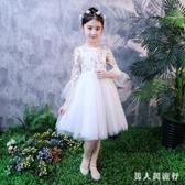 仙女裙 花童小禮服兒童公主連身裙洋裝表演服裝純白色長袖網紗蓬蓬裙 DR30925【男人與流行】
