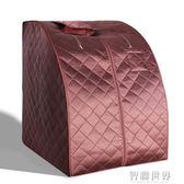汗蒸箱 遠紅外汗蒸箱家用汗蒸房滿月發汗蒸身箱單人桑拿熏蒸浴箱機袋 ATF 智聯