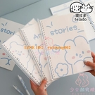 【活頁本】簡約可愛可拆卸手帳賬筆記本學習文具【少女顏究院】