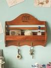 熱賣復古置物架 鑰匙收納玄關創意壁掛式掛鉤進門收納盒門口放置物架木質筐掛架【618 狂歡】