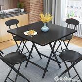 制高點摺疊桌家用餐桌小戶型簡約飯桌摺疊正方形小方桌簡易小桌子igo    西城故事