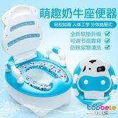 兒童坐便器女1-3歲小兒馬桶嬰兒把尿盆2小孩男童男孩4寶寶座便器igo     易家樂