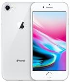 Apple iPhone8 / Apple iPhone 8 / i8  64G 4.7吋  / 一次刷清【白】