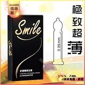 Smile史邁爾‧超薄型保險套 12入/盒