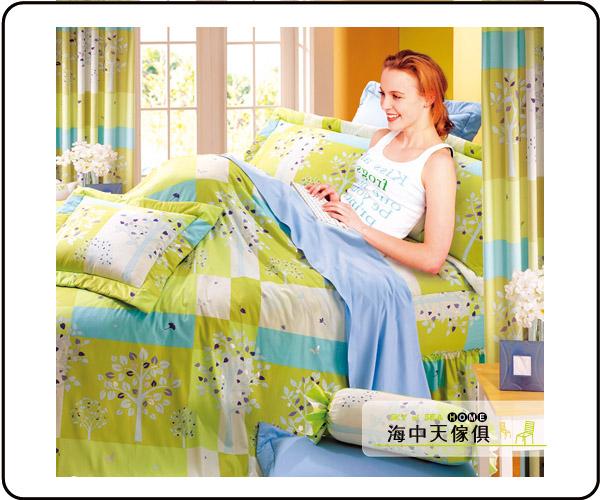 {{海中天休閒傢俱廣場 }} G-12 摩登時尚 床罩系列 253-5 雙人加大床罩(淺綠)