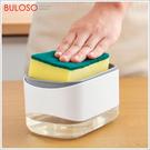 《不囉唆》SP SAUCE 洗潔精皂液按壓分裝盒(不挑色/款) 按壓 方便 清晰 【A434808】