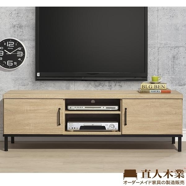 日本直人木業-Light industrial 輕工業風151CM電視櫃