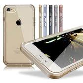 CB for iPhone 7 / i7 4.7吋 鋁合金風手機殼-金屬框+TPU軟殼