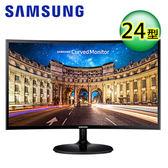 【SAMSUNG 三星】C24F390FHE 24型 VA曲面寬螢幕 【買再送折疊收納購物袋】
