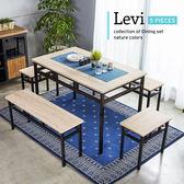 預購1月下旬-5件式 餐桌椅 / LEVI李維工業風個性鐵架餐桌椅組-5件式 / H&D 東稻家居