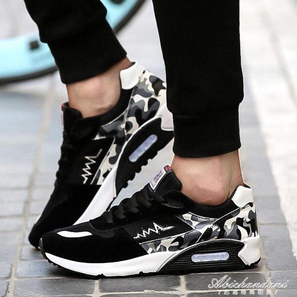 男士運動鞋休閒鞋學生透氣帆布鞋板鞋氣墊跑步鞋子 黛尼時尚精品