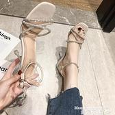 中跟涼鞋 涼鞋女夏仙女風2021年新款時尚中跟百搭水鉆一字帶高跟鞋細跟女鞋 曼慕