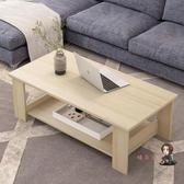 茶几 客廳簡約現代邊几小桌子簡易北歐仿實木茶几木質小戶型茶桌子T 5色