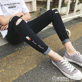 九分牛仔褲男潮牌修身小腳彈力青少年學生黑色9分褲子男韓版潮流  圖拉斯3C百貨