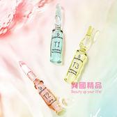 韓國 Cosmetea 小燈泡 安瓶精華 2ml*10支 藍色-玻尿酸/粉色-緊緻/黃色-淨白【特價】★beauty pie★
