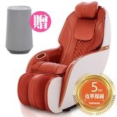 【超贈點五倍送】tokuyo mini 玩美椅 Pro TC-296(皮革五年保固)~送空氣清淨機(市價$6900)
