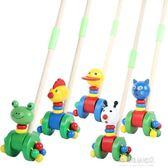 嬰幼兒童學步車手推車助步車寶寶推推樂小孩12個月1-2周歲玩具   多莉絲旗艦店igo