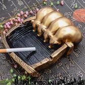 店長推薦大號煙灰缸創意個性中式復古擺件男朋友爸爸酒吧家居客廳ktv禮品【潮咖地帶】
