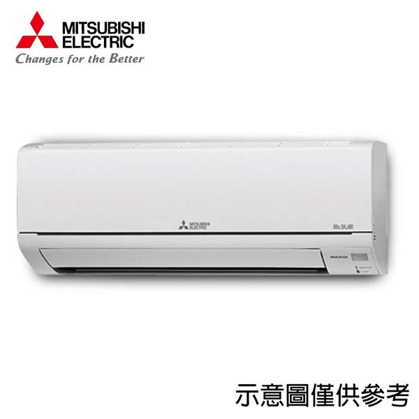 【MITSUBISHI 三菱】2-4坪變頻冷專分離式冷氣MUY/MSY-GR22NJ