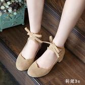 韓版顯瘦百搭繃帶粗跟淺口少女單鞋時尚絨面中跟蝴蝶結大碼娃娃鞋 DN19254『科炫3C』