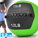 負重力12LB軟式藥球5.4KG舉重量訓練球wall ball壁球牆球沙球沙袋沙包非彈力量健身球抗力球韻律球