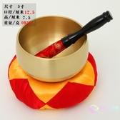 頌缽 佛教用品純銅法器臺灣黃銅磬3.5寸-8寸銅磬銅缽佛音碗【8折搶購】