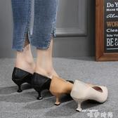 尖頭鞋 鞋子女2020春款職業單鞋小高跟百搭中跟5cm小跟3cm貓跟尖頭 唯伊時尚