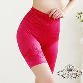 LaQueen 優質精選*天然蠶絲褲底鎖邊無痕長版塑褲M-XXXL(艷麗紅 7255)