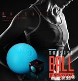 瑜伽球 AONFIT瑜伽健身按摩球肌肉放鬆穴位筋膜球康復足底頸肩腳底經膜球 薇薇家飾