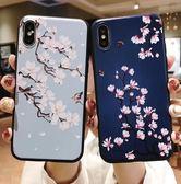 【SZ13】延禧攻略宮廷蘭花磨砂軟殼 iphone xs max 手機殼 iphone 7 plus手機殼 iphone 6s plus 手機殼 XR