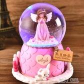水晶球 聖誕節水晶球旋轉音樂盒音樂盒雪花生日禮物女生閨蜜女孩兒童創意 polygirl
