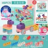 兒童積木0-1-2歲3兒童可啃咬寶寶玩具軟膠大顆粒拼裝男孩女孩益智【快速出貨】