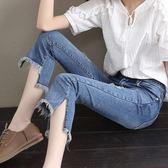 七分牛仔褲女夏季修身顯瘦韓版薄款彈力不規則新款2018微喇叭褲子 my192【雅居屋】