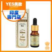 Khadi 玫瑰精油 10ml 新包裝 Herbal Rose Essential Oil 印度 【YES 美妝】