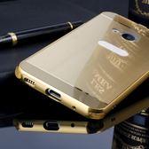 秋奇啊喀3C配件----HTC U play金屬邊框鏡面拉絲背板後蓋U Ultra手機保護套殼U2U防摔