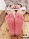 船襪女士淺口隱形夏季純棉兩指襪二趾襪日本木屐襪分趾襪豬蹄鞋襪【創世紀生活館】