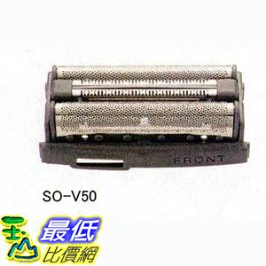[106東京直購] IZUMI刀片 電動刮鬍刀刀片(外刀網)SO-V50 IZUMI SO-V50