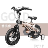 快速出貨 健兒兒童自行車3-6歲12寸14寸16寸童車男女單車