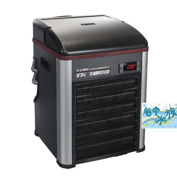 {台中水族}義大利TECOs.r.l -TK1000 恆溫機-500 公升/小時 冷卻機.冷水機   特價  ~可刷卡分期免運費
