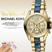Michael Kors MK6318 美式奢華休閒腕錶 現貨+排單 熱賣中!