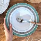 【義大利Tognana】ARENA 簡約盤子(水果盤/料理盤/翡翠綠邊/M/ 24x4cm)