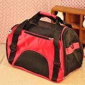 寵物包-簡約時尚透氣通風貓狗肩背寵物外出提籠3色69b12【時尚巴黎】