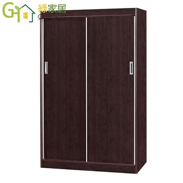 【綠家居】米斯利 環保4.2尺南亞塑鋼推門二抽高衣櫃/收納櫃