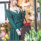 中大尺碼cosplay 日常正統JK制服動漫周邊COS女裝一本關西襟日本高中生校服 DR19727【彩虹之家】