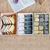 衣柜整理抽屜式收納盒