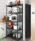 免安裝廚房置物架不銹鋼折疊微波爐烤箱用品收納架子家用落地多層
