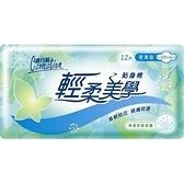 康乃馨輕柔美學-貼身棉夜用型衛生棉28cm X12片X3包【愛買】