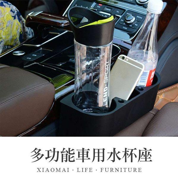 ✿現貨 快速出貨✿【小麥購物】多功能車用杯座 汽車夾縫杯架【C119】夾縫置物盒 車用杯架
